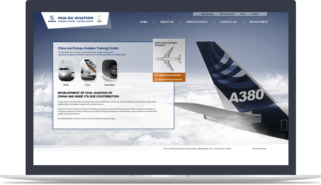 空客A380机长交流平台