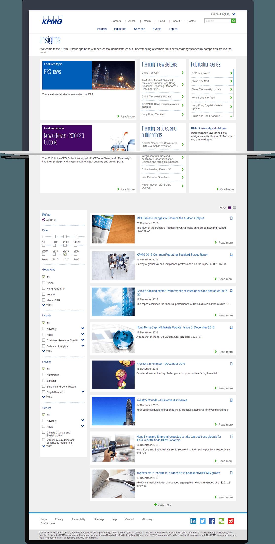 毕马威官方网站