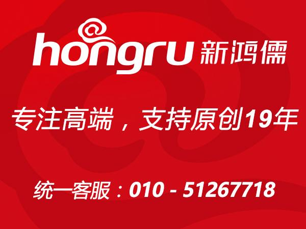 北京顺义网站建设公司