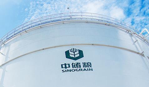 中储粮网站建设